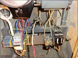 Замена электросчётчика