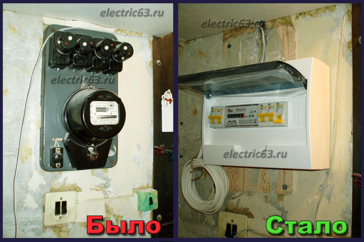 Замена счётчика электроэнергии своими руками