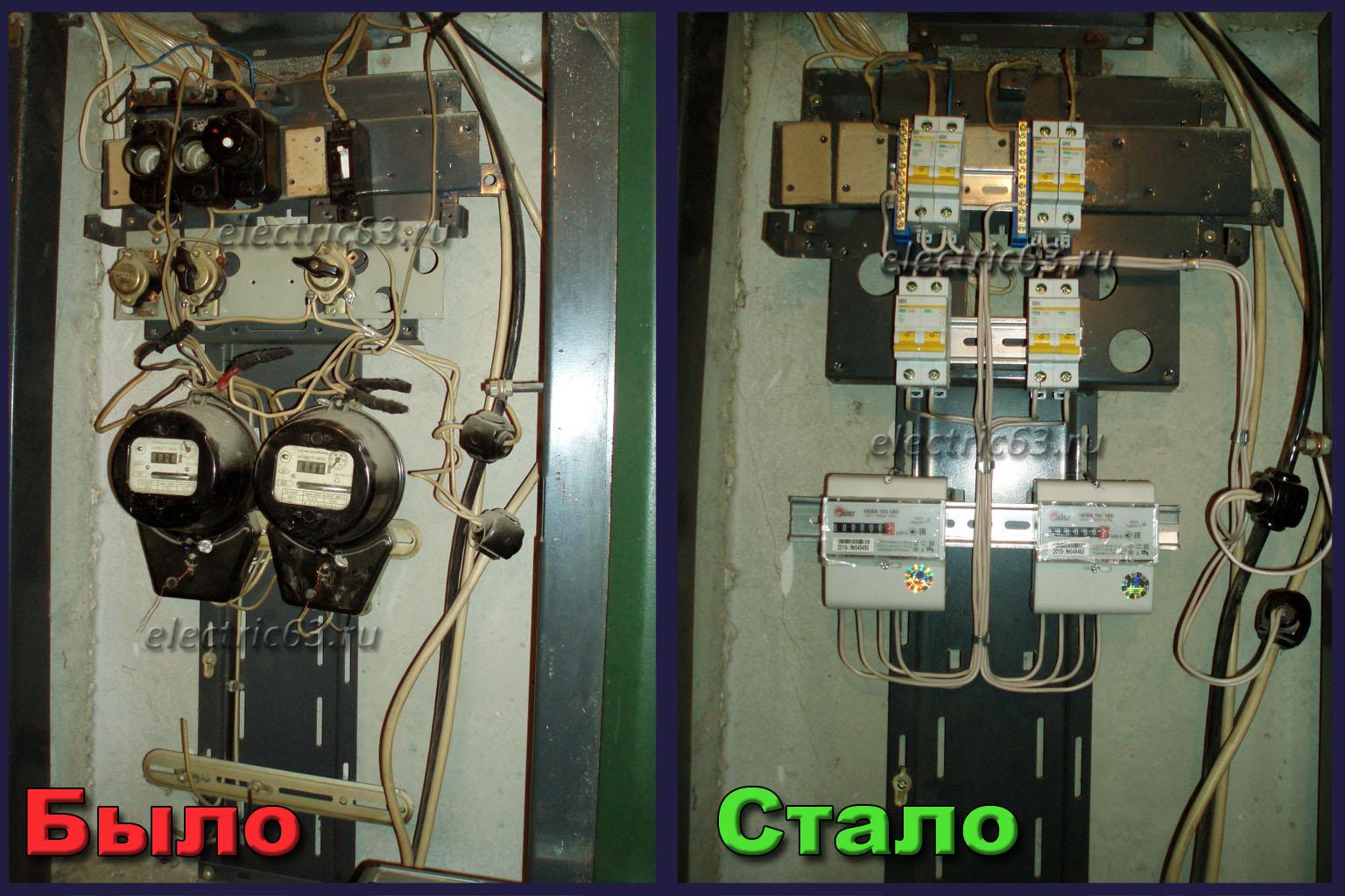 Как заменить электросчетчик в квартире самара