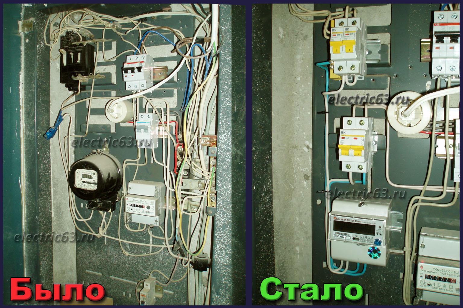Замена счетчика электроэнергии в частном доме своими руками